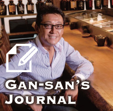 Gan-san's Journal
