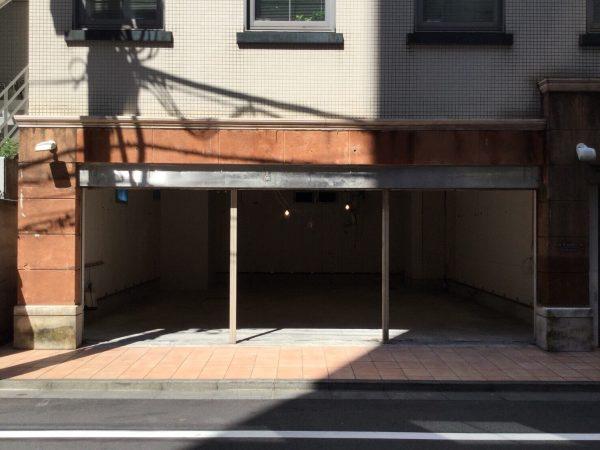 ミートマン渋谷
